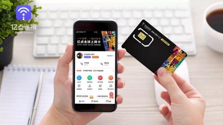 Billion Connect presenta su tarjeta SIM en el Mobile World Congress 2019